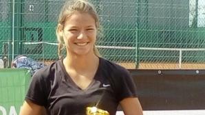 Лия Каратанчева спечели титлата на турнир от ITF в Скопие
