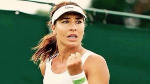 Три българки в квалификациите на US Open