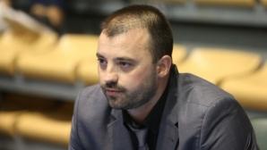 Трима българи подписаха с Рилски