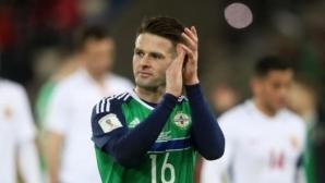Нападател на Шефийлд Юнайтед се отказа от националния отбор