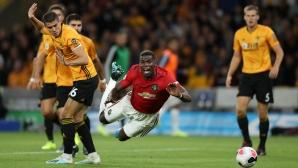 Уулвс - Ман Юнайтед 1:1, Погба пропусна дузпа (гледайте на живо)