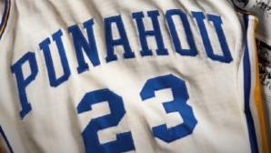 Баскетболен потник на Барак Обама продаден за 120 хиляди долара