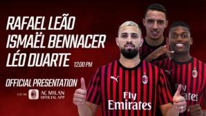 Милан представи три от новите си попълнения