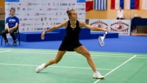 Мицова отпадна на сингъл на Световното първенство по бадминтон
