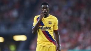 Дембеле отново разгневил Барселона - скрил контузията си заради пътуване до Сенегал