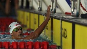 Йордан Янчев стана седми във финала на 400 метра на Световното по плуване