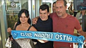 Ървинг Лозано пристигна за подпис с Наполи