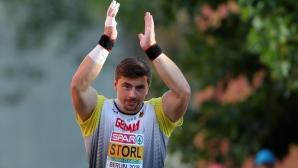 Двукратен световен шампион пропуска Световното по лека атлетика заради контузия