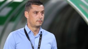 Томаш иска спешно нов бек в Берое