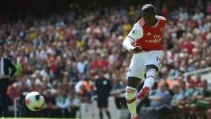 Никола Пепе: Преминах в Арсенал, защото клуба има големи амбиции