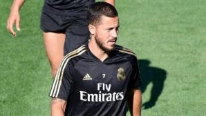 Азар ще дебютира за Реал Мадрид на 14 септември