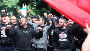 "Синът на тартора на сектор ""Г"" сред арестуваните на ""Орлов мост"" (снимка)"
