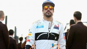 Алонсо се подготвя за първото си офроуд състезание през септември