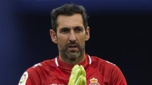 """Реал Мадрид си търси """"нов Диего Лопес"""""""