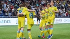 Астана е с единия крак в групите на Лига Европа
