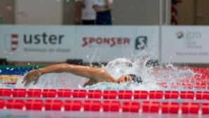 Миладинов остана четвърти в света на 100 метра бътерфлай