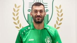 Хебър се подсили с още един играч от елита на България