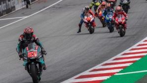 """Куартараро най-бърз в първата MotoGP тренировка на """"Силвърстоун"""""""