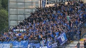 УЕФА отново наказа Левски