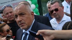 Бойко Борисов: Ще помогнем на Арда да играе в Кърджали