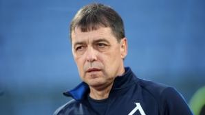 Петър Хубчев определи групата на Левски за сблъсъка с Локо (Пловдив)
