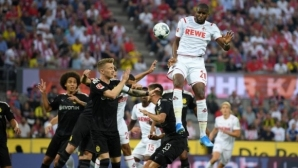 Кьолн - Борусия (Дортмунд) 0:0, следете мача тук