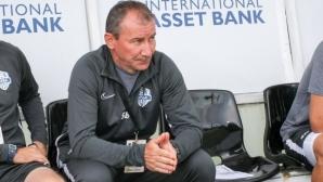 Белчев: Надявам се тази точка да ни се отрази добре