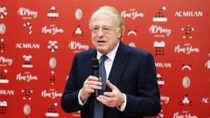 Президентът на Милан обясни каква е голямата разлика с Ювентус