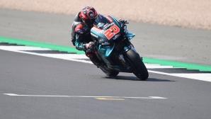"""Куартараро пред Роси в третата MotoGP тренировка на """"Силвърстоун"""""""