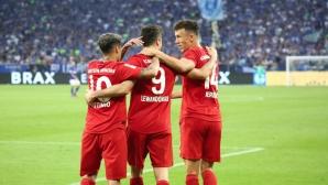 Шалке 0:3 Байерн, трети гол на Левандовски (гледайте тук)
