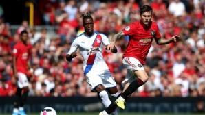 Ман Юнайтед 0:1 Кристъл Палас, гледайте на живо