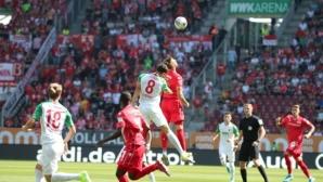 Първи гол и първа точка за Унион в Бундеслигата