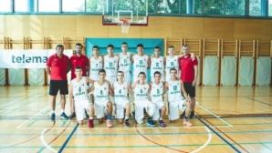 Поредна загуба за 14-годишните национали в Словения
