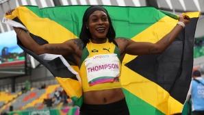 Илейн Томпсън най-бърза на 100 метра в Париж