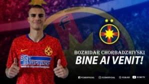 Чорбаджийски се готви за дебют срещу тима на Йорданеску
