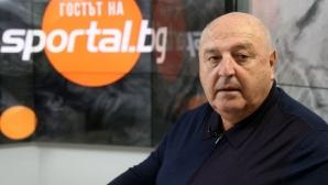 Венци Стефанов: Този съдия е срам за футбола и парламентa - една обикновена подлога