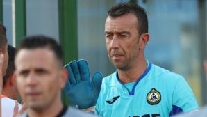 Геори Петков: Момчетата оставиха сърцето си на терена