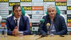 Шеф на Лудогорец: Неприятна ситуация, не сме доволни от играта на тима