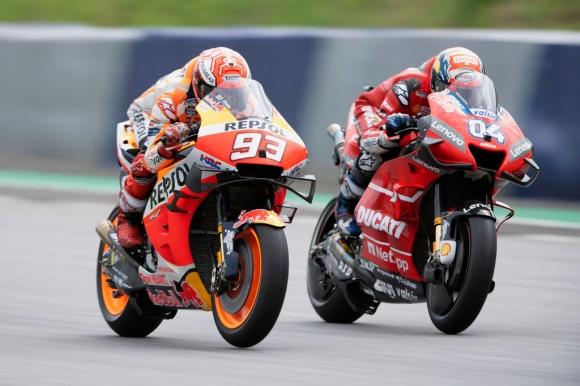 Вижте вероятния календар за сезон 2020 в MotoGP