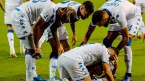 Каляри тръгна със загуба в Серия А срещу новака Бреша