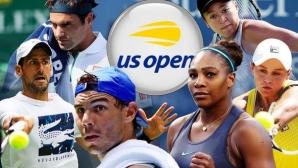 Време е за зрелището US Open