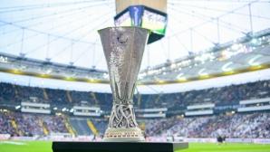 Крайни резултати и голмайстори в плейофа за Лига Европа