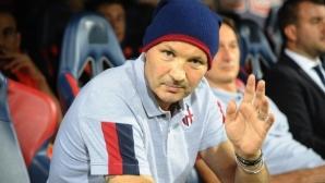 Болоня зарадва Синиша с победа в последната минута (видео)