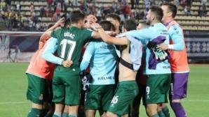 Бос в Еспаньол: И трите опонента на отбора са свикнали да печелят при домакинствата си