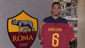 Официално: Рома взе Смолинг и се раздели с французин
