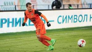 Хичо изработи два гола срещу лидера, преди да тръгне към България (видео)