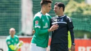 Български футболист седна на пейката на мач в Бундеслигата