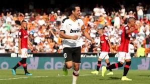 Две дузпи зарадваха Валенсия, Парехо се доближи до Любо Пенев (видео)