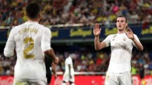 Реал Мадрид взе само точка, Бейл се превърна в централна фигура (видео + галерия)