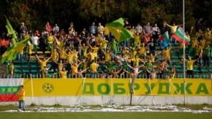 Звезден мач между легендите на Добруджа и България за вековния юбилей на футбола в Добрич